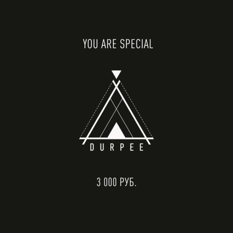 Сертификат Durpee