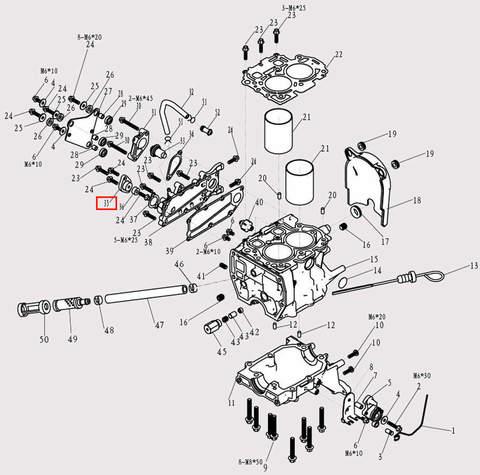Крышка анода для лодочного мотора F9.8 Sea-PRO (3-35)