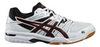 Мужские волейбольные кроссовки Asics Gel-Rocket 7 B405N 0190 белые