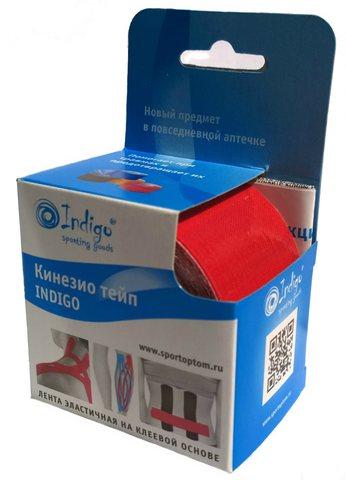 Кинезио-тейп (восстанавливающий бинт) Indigo (красный)