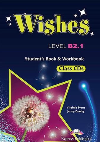 Wishes B2.1 - Class CDs (set of 9) - Комплект из 9 дисков для работы в классе