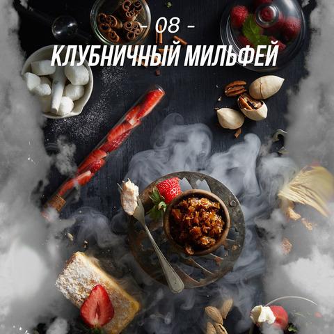 Табак Daily Hookah Клубничный милфей 60 г