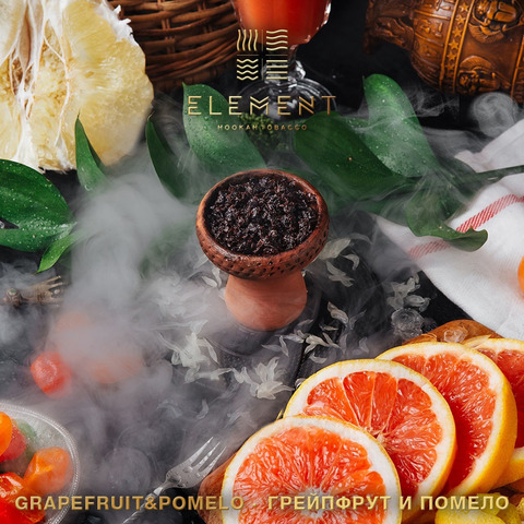 Табак Element Grapefruit & Pomelo (Земля) 100 г