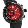 Купить Наручные часы CCCP CP-7005-02 Kashalot Submarine по доступной цене