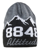Горнолыжная шапка 8848 Altitude Mountain (188578) унисекс