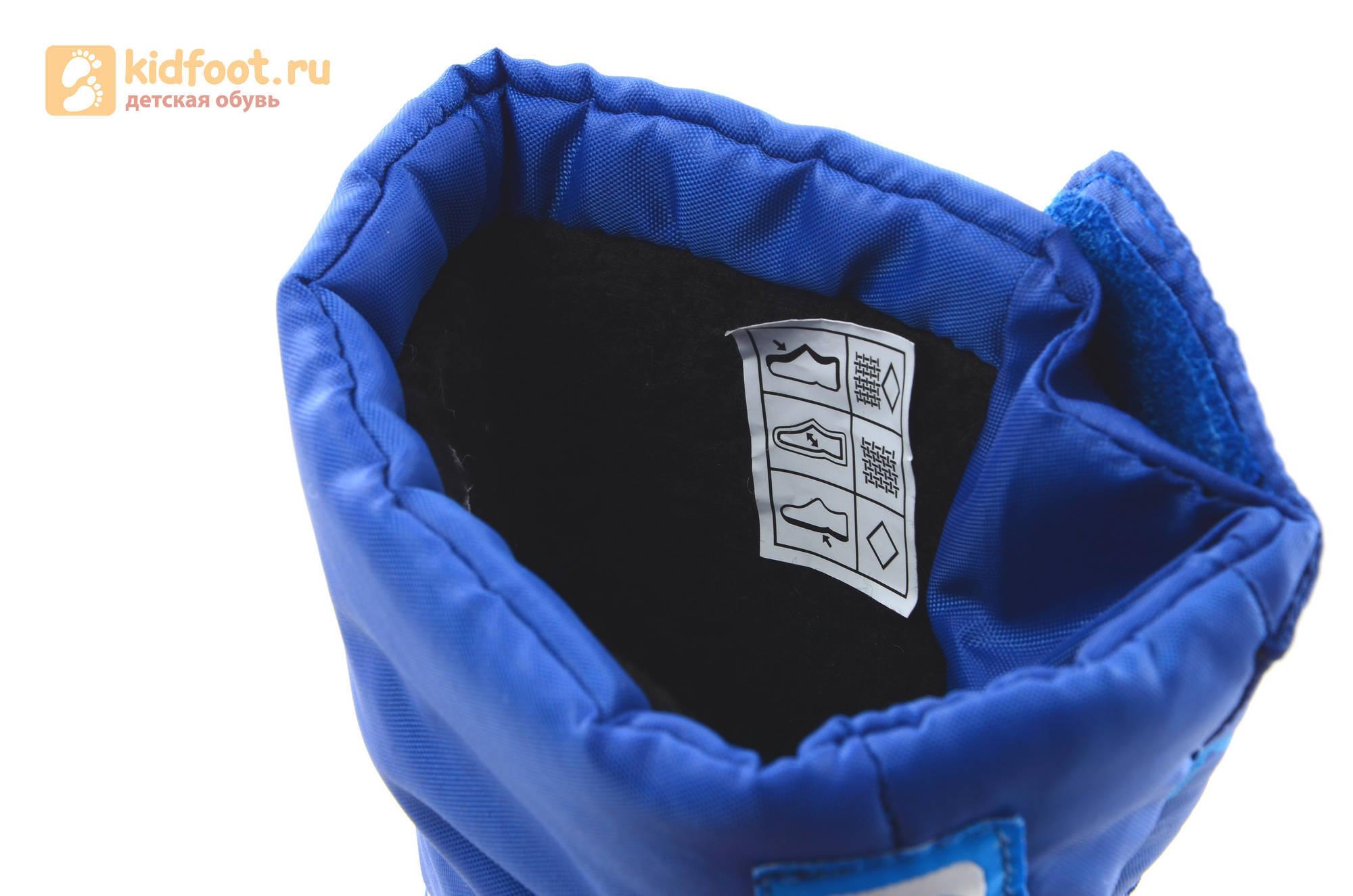 Зимние сапоги для мальчиков непромокаемые с резиновой галошей Фиксики, цвет синий, Water Resistant