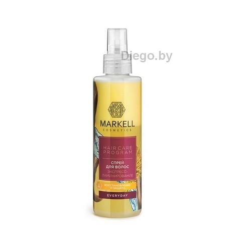 Hair Care Program Спрей для волос Экспресс-ламинирование
