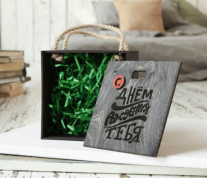BOX228-1 Деревянная подарочная коробка с надписью «С Днем Рождения Тебя» (17*17*10 см)