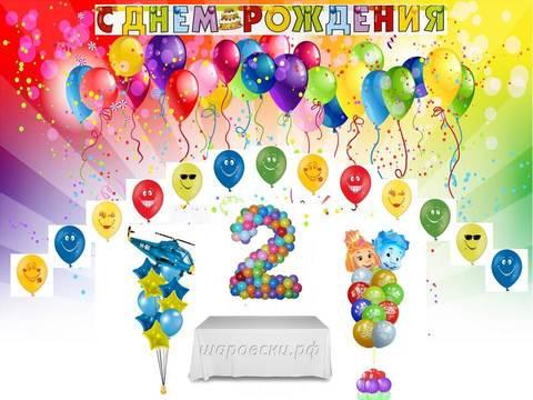 шары на день рождения, студия аэродизайна шаровски.рф