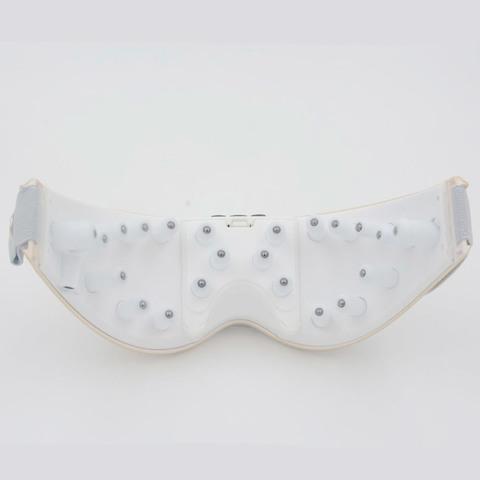Массажный прибор для глаз с вибрационным массажем и магнитной терап...