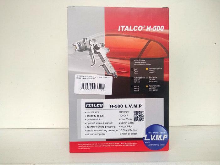 Краскопульт ITALCO H-500 купить в интернет магазине