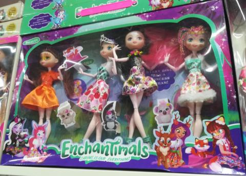 Четыре куклы