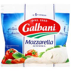 Сыр Гальбани Моцарелла 125 гр. 48%