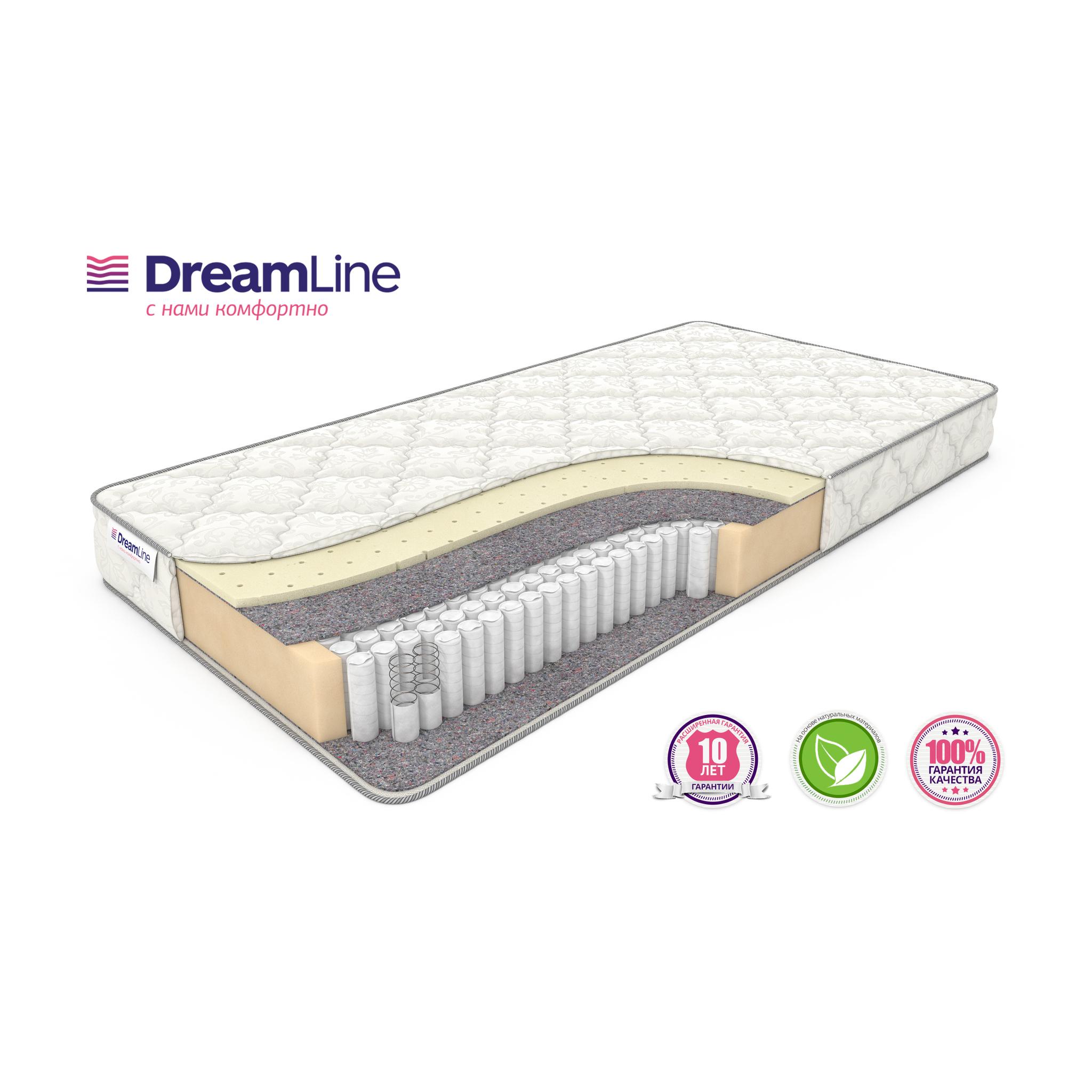 Матрас DreamLine Single Sleep 2 S1000 (120x200) фото