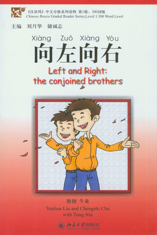 Left and Right: The Conjoined Brothers - Book with 1CD