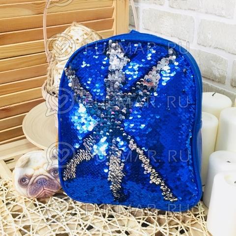 Рюкзак синий с пайетками меняет цвет  Синий-Серебристый и брелок-кошелёк Масик