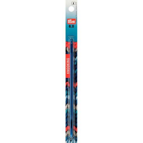 Крючок для нукинга №6 PRYM 195908