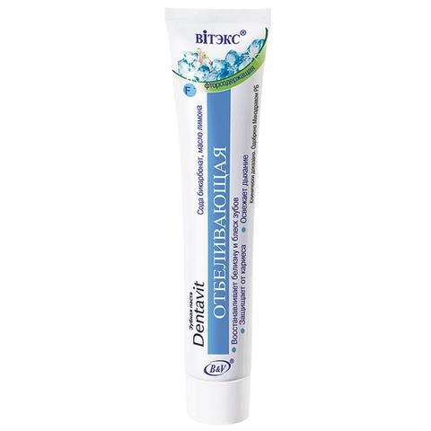Белита DENTAVIT Зубная паста отбеливающая 90