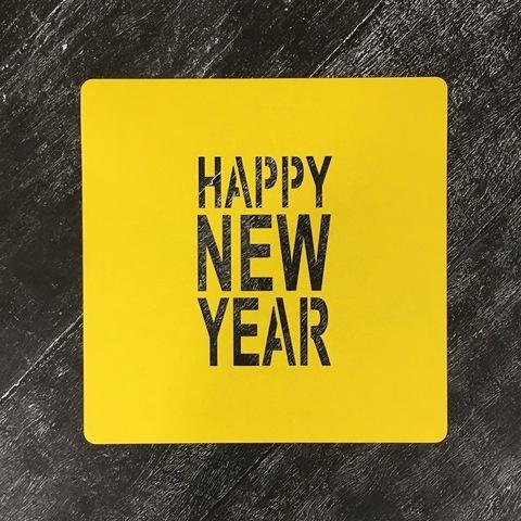 Трафарет новогодний №35 Happy New Year