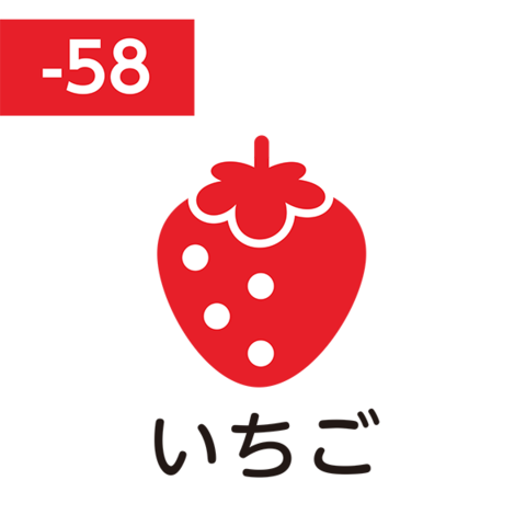 Pilot FriXion Stamp SPF-12-58R (いちご / ichigo / земляника)