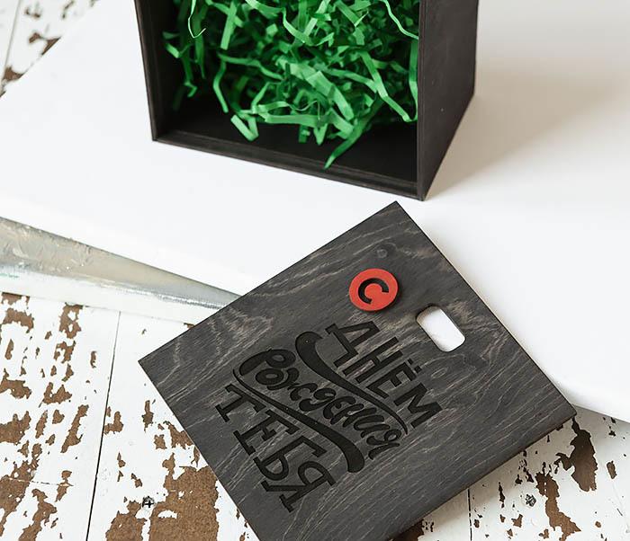 BOX228-1 Деревянная подарочная коробка с надписью «С Днем Рождения Тебя» (17*17*10 см) фото 06