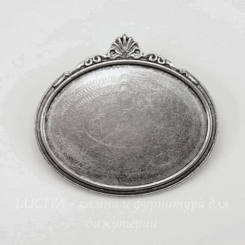 Основа для броши с сеттингом для кабошона 40х30 мм (цвет - античное серебро) 46х41 мм