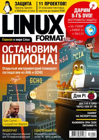 Журнал Linux Format #4 + DVD, апрель 2018