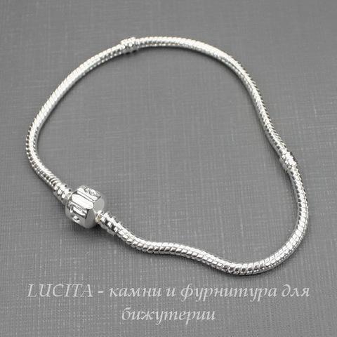"""Основа для браслета """"Пандора"""" 22 см (цвет - серебро)"""