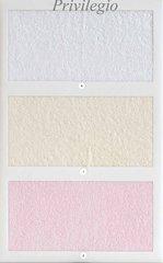 Полотенце 100x150 Blumarine Privilegio розовое