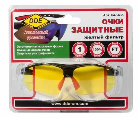 Очки защитные DDE желтые