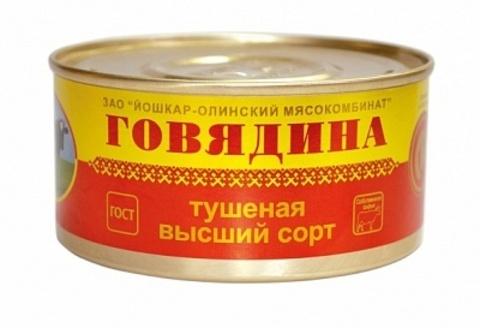 """Говядина тушеная """"Йошкар-Олинский мясокомбинат"""" ГОСТ  в/с 325 г"""