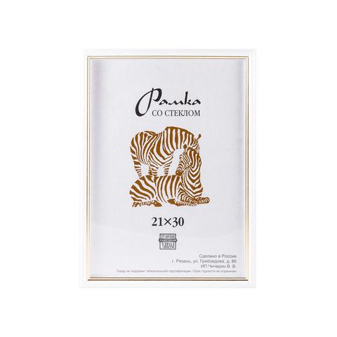 Ф/рамка рязань 21х30 PL3-1310-белый пластик  (25)