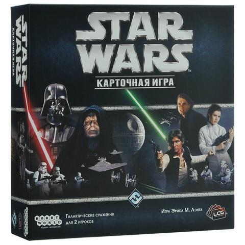 Star Wars. Карточная игра