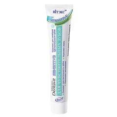 Зубная паста «Dentavit Sensitive» (для чувствит...