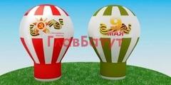 Надувные шары к 9 Мая на заказ