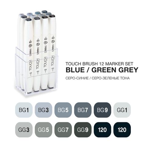Набор маркеров Touch Brush, 12 цветов, сине-зеленые тона