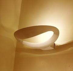 Светодиодный светильник 21-32 ( by Elite LED light )