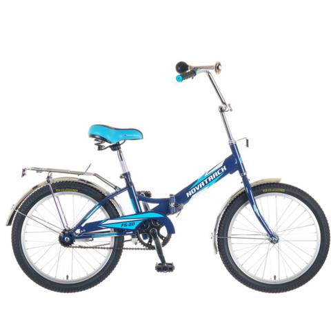 Велосипед 2-х колесный СКЛАДНОЙ Novatrack FS 20