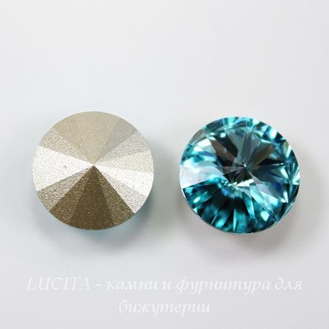 1122 Rivoli Ювелирные стразы Сваровски Light Turquoise (12 мм)