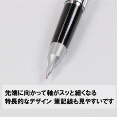 Механический карандаш 0,5 мм Pentel Kerry (черный)
