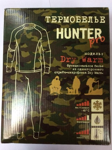 Термобельё Dry Warm HUNTER