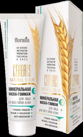 Floralis Cereals Natural Elixir Минеральная маска-гоммаж для лица 50г
