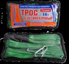 """Трос """"Стропа"""" 14 тонн 5 метров 2 карабина (сумка)"""