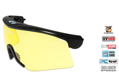 Линза для очков-маски Goggle Provo Yellow