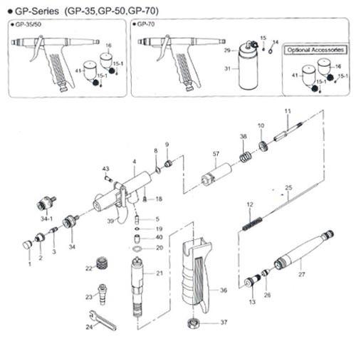 Аэрограф Аэро Про GP-50 Set