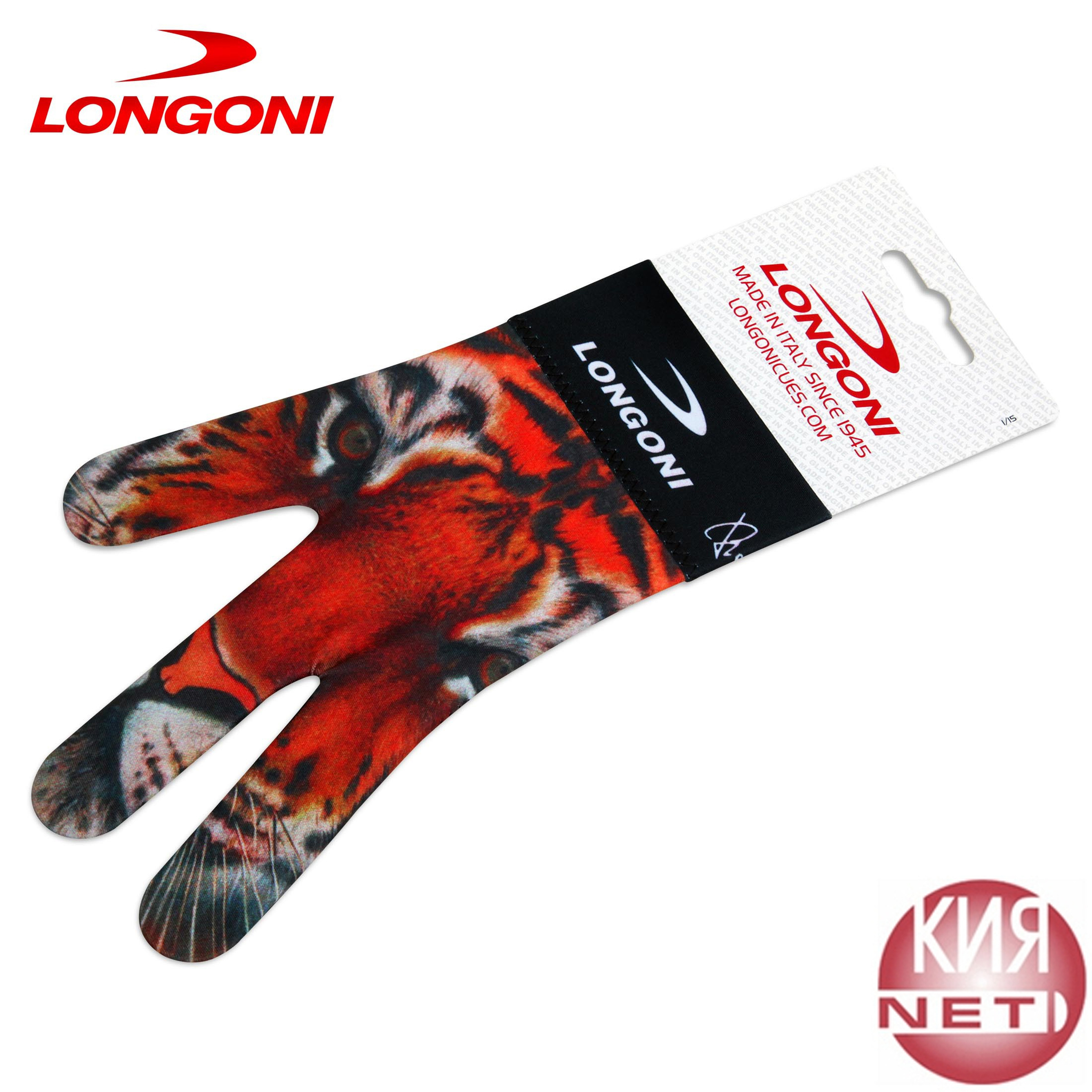 ПЕРЧАТКА LONGONI FANCY TIGER