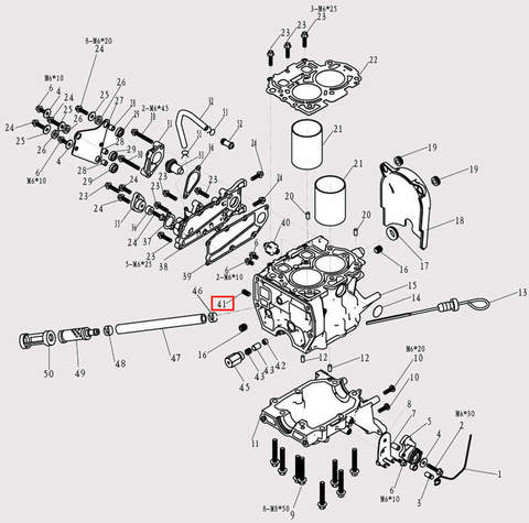 Блокиратор для лодочного мотора F9.8 Sea-PRO (3-41)