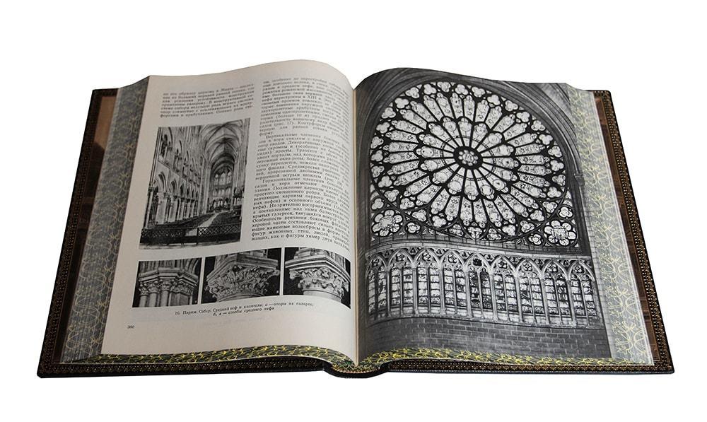 Всеобщая история архитектуры в 12 т. (в 13 книгах)