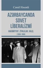 Azərbaycanda Sovet Liberalizmi
