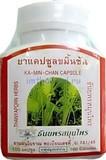 Натуральный препарат против заболеваний желудка KA-MIN-CHAN